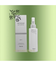 KANEBO SENSAI SILKY CLEASING OIL 150 ML